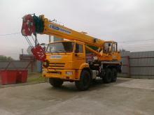 Автокран Галичанин 25 тонн КС-55713