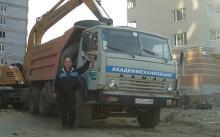 Аренда самосвала 13 тонн КамАЗ 55111