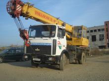 Автокран Ивановец КС-35715 16 тонн