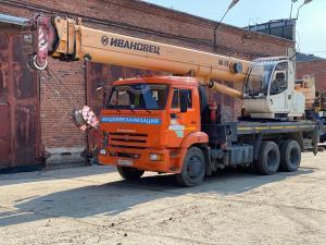 Аренда автокрана 25 тонн КС-45717К