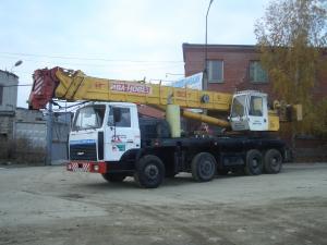 Автокран 50 тонн Ивановец КС-6973А